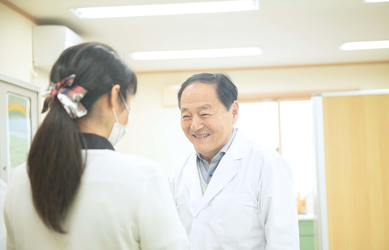 患者様に寄り添い、地域の皆様に笑顔を